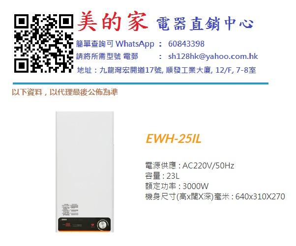 EWH25.jpg (602×501)