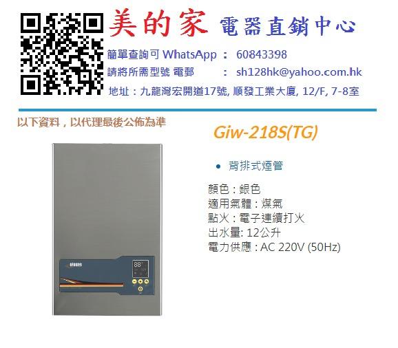 GIW218.jpg (578×506)